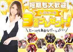 ガールズバー ROYAL HONEY -DARTS&KARAOKE-