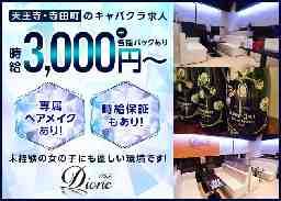 キャバクラ Club Dione