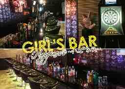 ガールズバー Girl's Bar Happiness ~ハピネス~