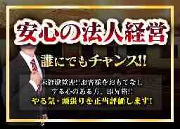 熟女パブ/熟女キャバクラ mrs.J 半田