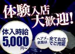 キャバクラ 紺碧 Azur du secret