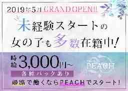ラウンジ/クラブ NEW CLUB PEACH