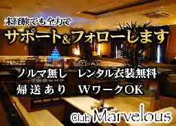 キャバクラ Times Club Marvelous