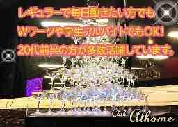 キャバクラ Club Athome