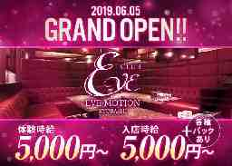 キャバクラ CLUB EVE MOTION 京橋