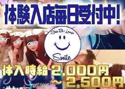 ガールズバー Girls Bar Lounge Smile