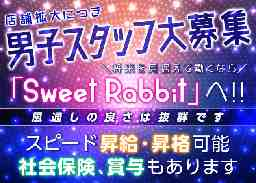 ガールズバー Sweet Rabbit