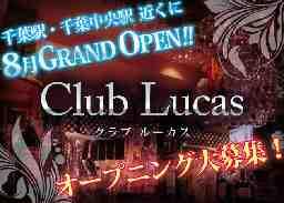 キャバクラ Club Lucas