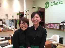 Choki Peta 鶴ヶ峰