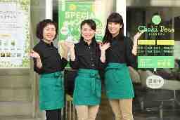 Choki Peta 溝の口店