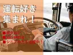 株式会社トータルサポート・ノダ