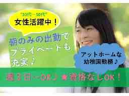 学校法人 SEiRYO学園