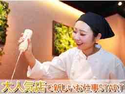 Chibo's Kitchen ららぽーと甲子園店