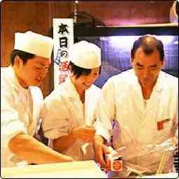 三代目網元 魚鮮水産 浜田駅前店