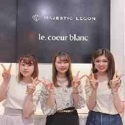 le.coeur blanc(ルクールブラン) 三井アウトレットパーク マリンピア神戸店 (ルクールブラン)