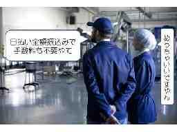 株式会社ワイルコーポレーション※高槻エリア02