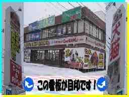 Coo&RIKU(クーアンドリク) 札幌西店