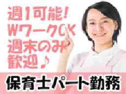 株式会社アクセス・ジャパンコーポレーション