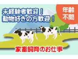 株式会社 アクセス・ジャパン 佐賀事業部