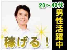 株式会社アクセス・ジャパン