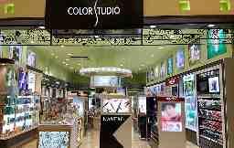 カラースタジオ エミフルMASAKI店