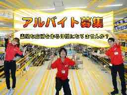 アップガレージ千葉成東店