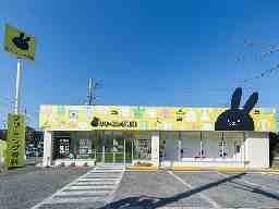 クリーニング専科松ヶ丘店