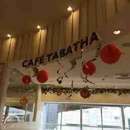 CAFE TABATHA(カフェタバサ) 新宿高島屋店