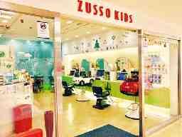 ZUSSO KIDS(ズッソキッズ) 池袋店