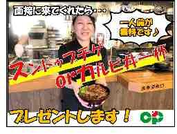 韓丼大分中島店