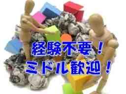 東京都板橋区・選別作業