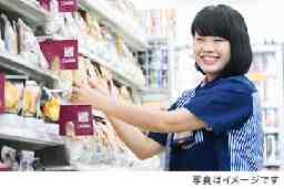 ローソン 裾野茶畑(6020333)