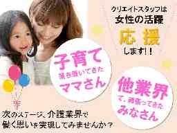 株式会社 日本教育クリエイト
