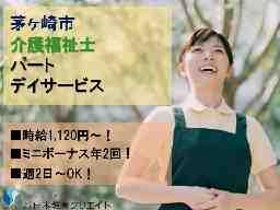 有限会社ケアサポート福寿草 福寿草デイサービス