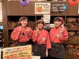 癒しの里 小京都の湯