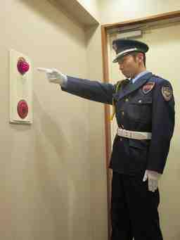 第一総合警備保障 横浜支社