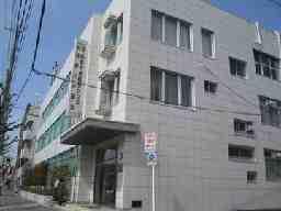 一般財団法人 京都予防医学センター