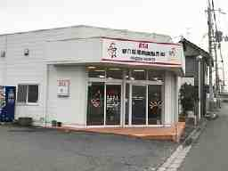 ASA 朝日新聞 奈良販売株式会社