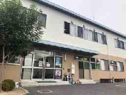 大阪市立自立支援センター舞洲