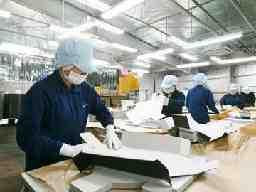 寺本紙器工業株式会社 印刷紙器事業部