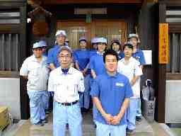 株式会社 京姫酒造