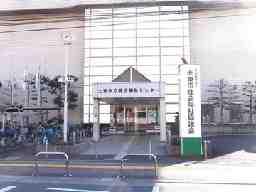 社会福祉法人 大東市社会福祉協議会(大東市立総合福祉センター)