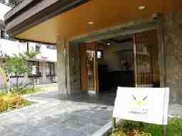 サービス付き高齢者向け住宅 サンコティ茨木