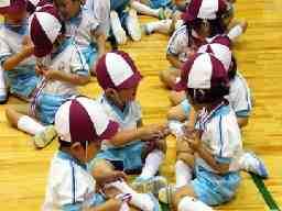 学校法人 大阪聖心学院 星の光幼稚園