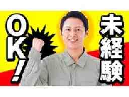 岡崎建工株式会社