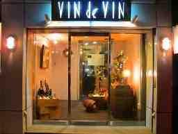 北新地ワインバー VIN de VIN
