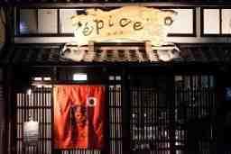 French Restaurant epice-エピス-