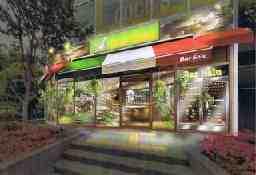 """Bar S""""alu 大井町店"""