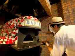 Daniel's sole
