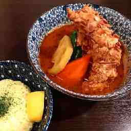CURRY SHOP SAKURA BROWN
